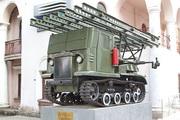 БМ-13-16 Катюша в Новомосковске
