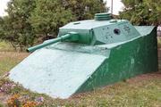 Башня подбитого немецкого танка на мемориале у деревни Пешки