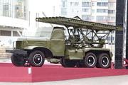 БМ-13НН у Музея обороны Москвы