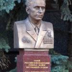 Бюст Героя Российской Федерации пожарного В.М. Максимчука у Академии МЧС в Москве