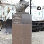 Памятник маршалу Чуйкову перед областным управлением МЧС во Владимире