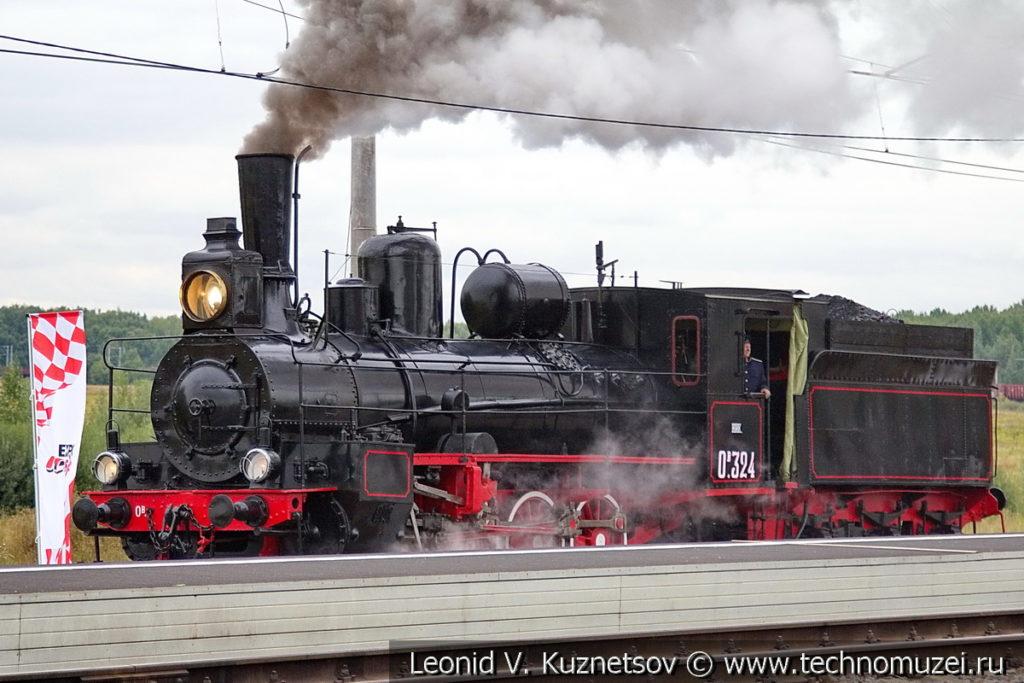 Паровоз Ов-324 на железнодорожном параде выставки ЭКСПО-1520 2016 года