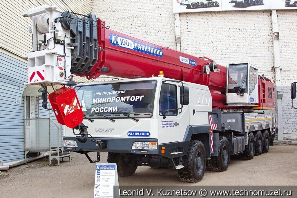 100-тонный автокран Галичанин