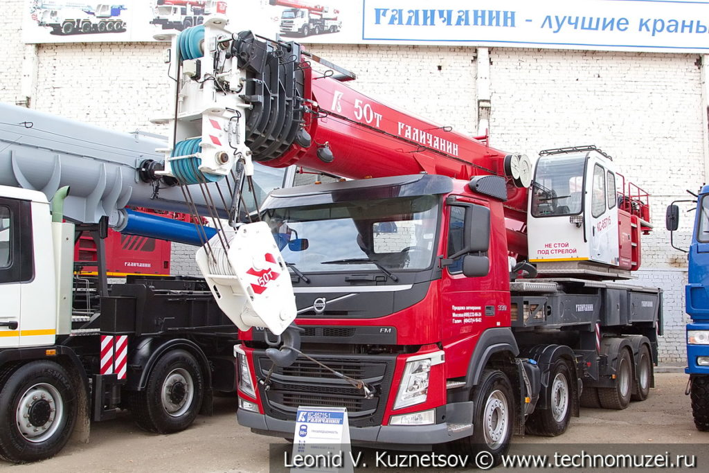 50-тонный автокран Галичанин