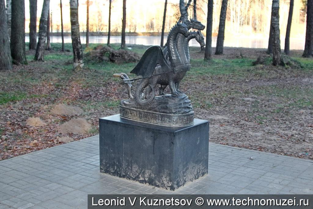 Памятник Свободе в Костроме