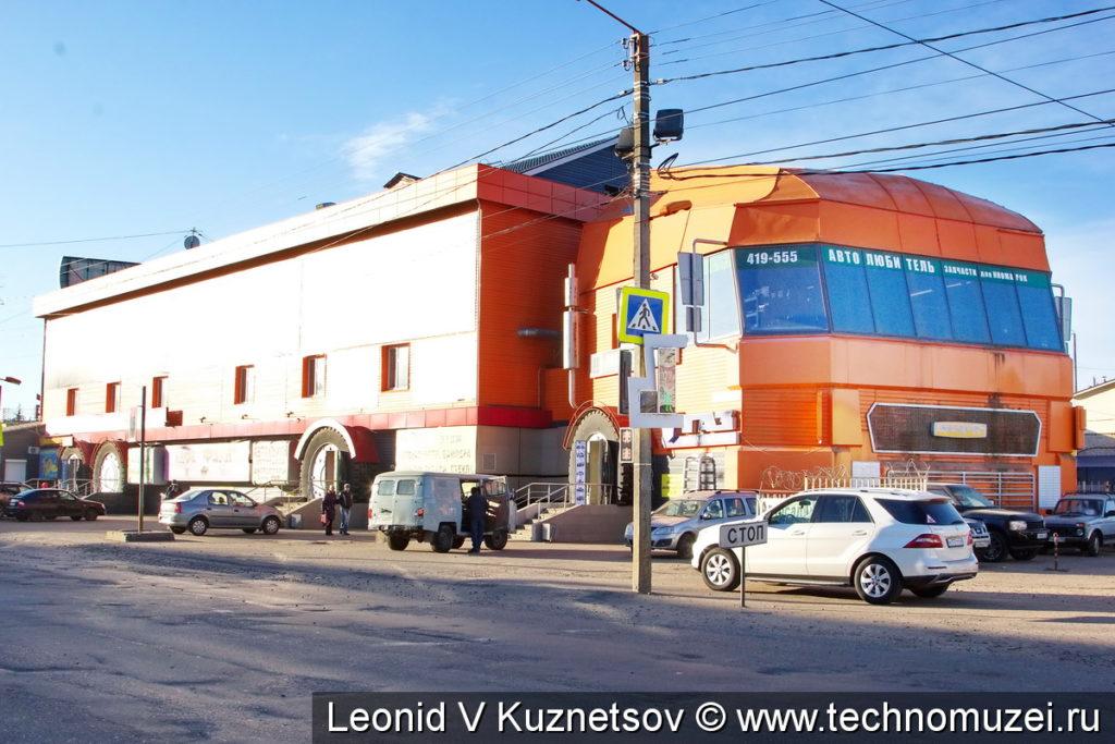 Торговый центр Фура в Костроме