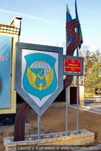 Памятник БМД-1 у поселка Песочное