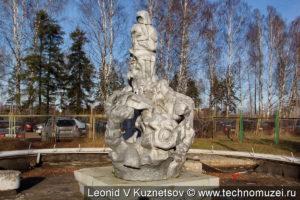 Фонтан у завода Мотордеталь в Костроме