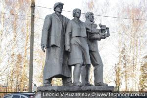Памятник металлургам в Костроме