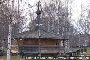 Часовня из деревни Большое Токарёво в этнографическом музее Костромская слобода
