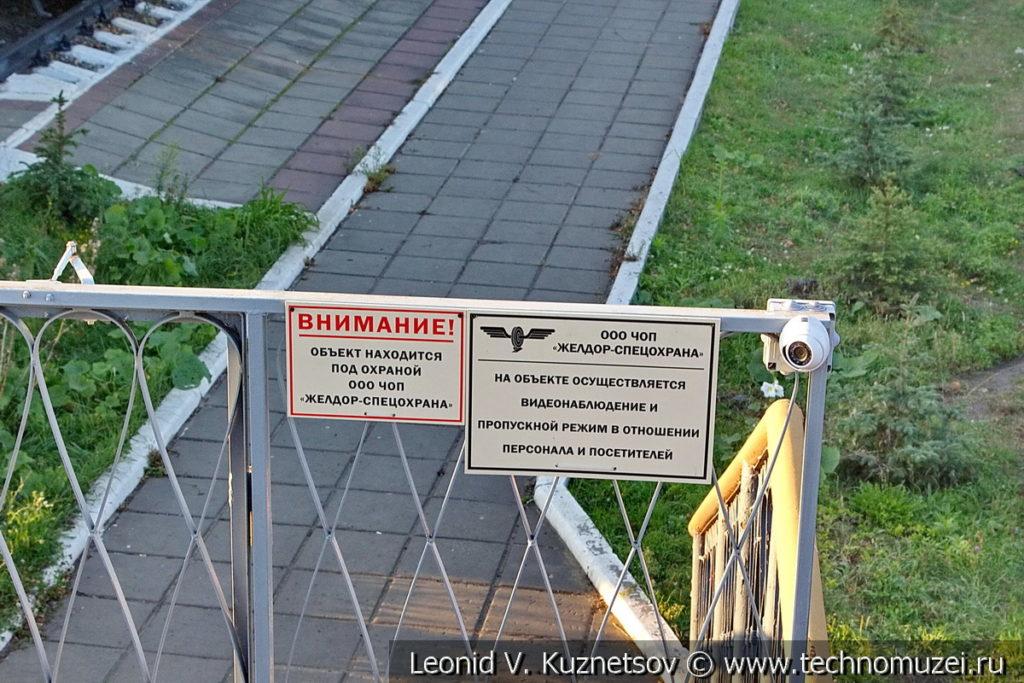 Памятник паровозу Ов-4775 в Орле