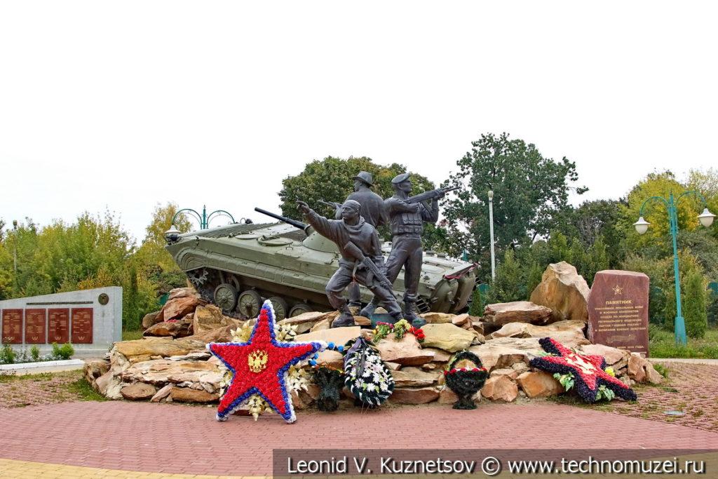 Памятник воинам-интернационалистам в Орле
