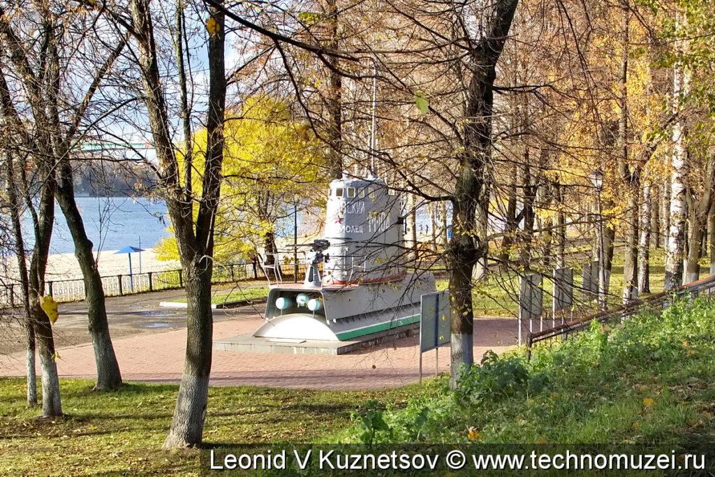 Мемориал морякам-ярославцам в Ярославле