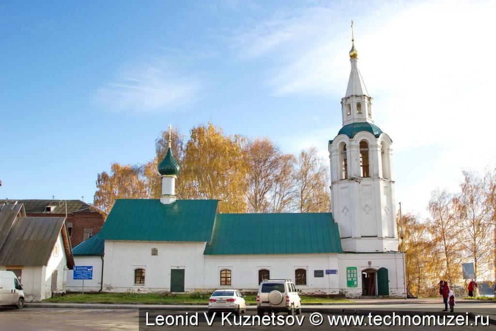 Церковь преподобных Зосимы и Савватия в Ярославле