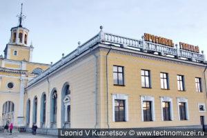 Железнодорожный вокзал в Ярославле