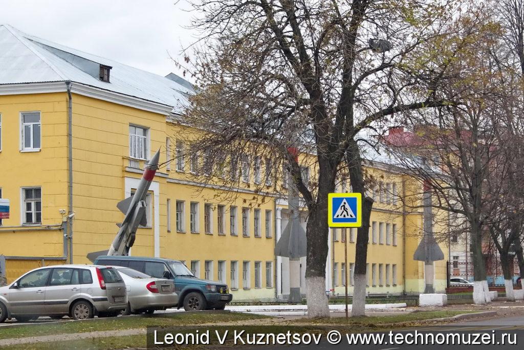 Ярославское училище ПВО