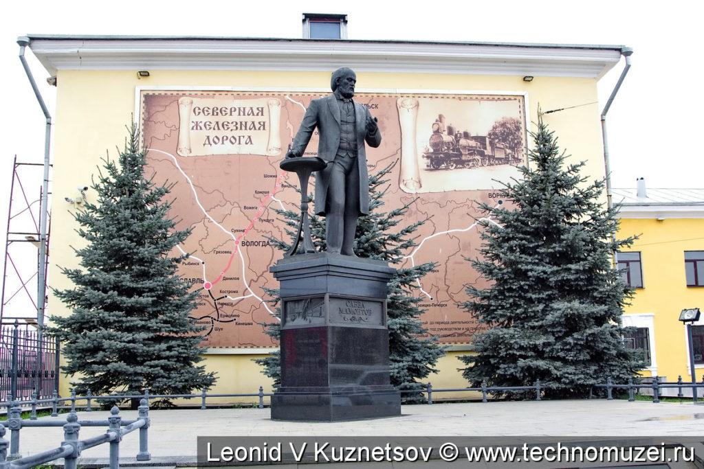 Памятник Савве Мамонтову в Ярославле
