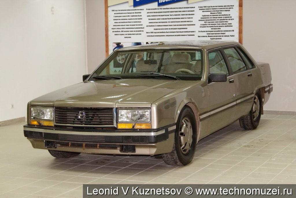 ЗиЛ-4102 в музее ЗиЛ в Сокольниках