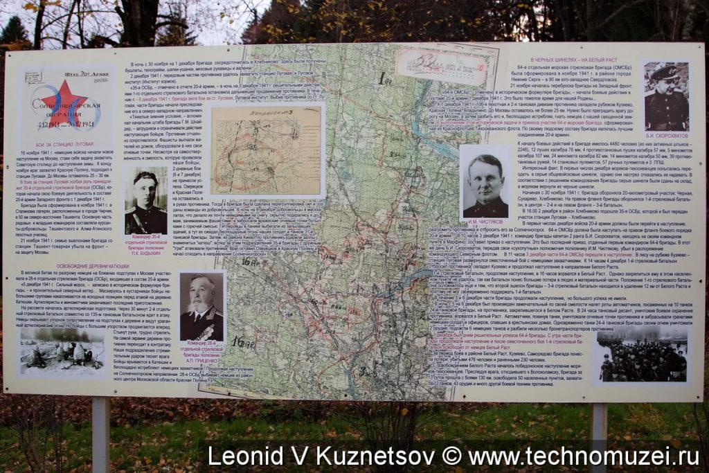 Аллея памяти у музея танка Т-34