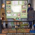 Музей истории танка Т-34