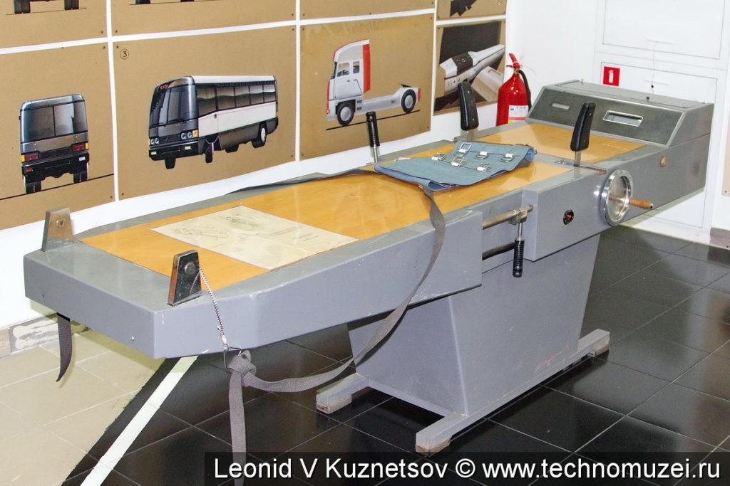 Установка для вибрационного вытяжения позвоночника ВУ-5 в музее ЗиЛ в Сокольниках