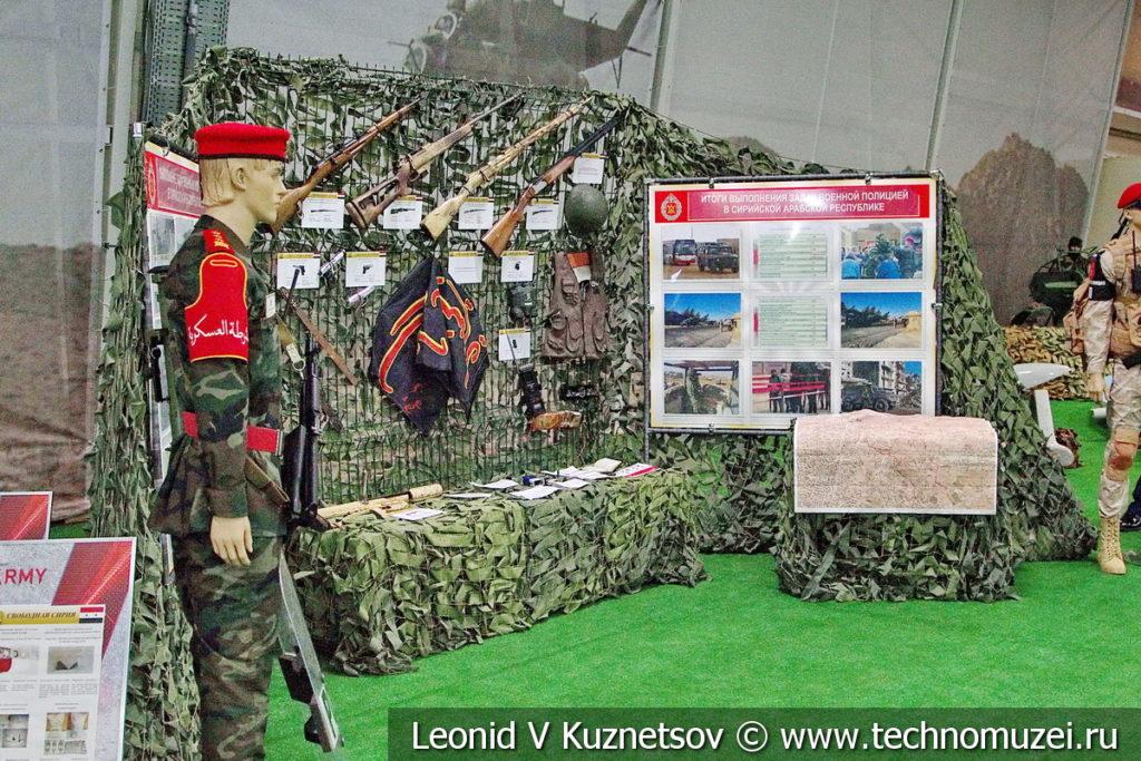 Миротворческие миссии и военные комендатуры на выставке сирийских трофеев в парке Патриот