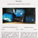 Самодельные боеприпасы для баллонометов на выставке сирийских трофеев в парке Патриот