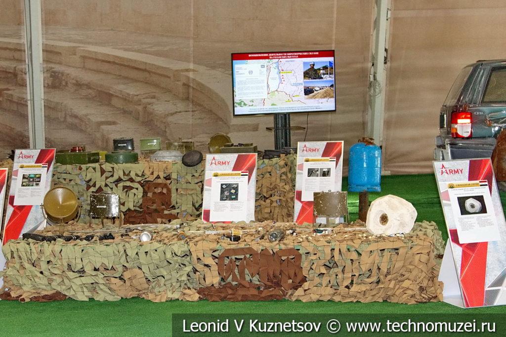 Выставка сирийских трофеев в парке Патриот