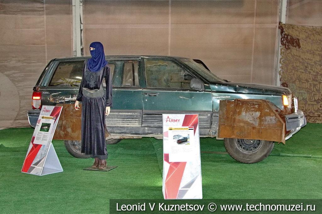 Джихад-мобиль на выставке сирийских трофеев в парке Патриот