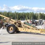 130-мм пушка М-46 на выставке сирийских трофеев в парке Патриот