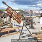 Разбитые зенитные установки боевиков на выставке сирийских трофеев в парке Патриот