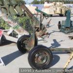 Орудие 2А28 с обрезанным стволом на колесном станке на выставке сирийских трофеев в парке Патриот