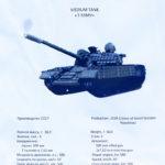 Танк Т-55МВ на выставке сирийских трофеев в парке Патриот