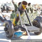 Самодельный баллономет боевиков на выставке сирийских трофеев в парке Патриот