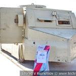 Японский бронеавтомобиль ISUZU Elf KC-NKR66EA-6EXA на выставке сирийских трофеев в парке Патриот