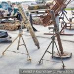 Минометы боевиков на выставке сирийских трофеев в парке Патриот