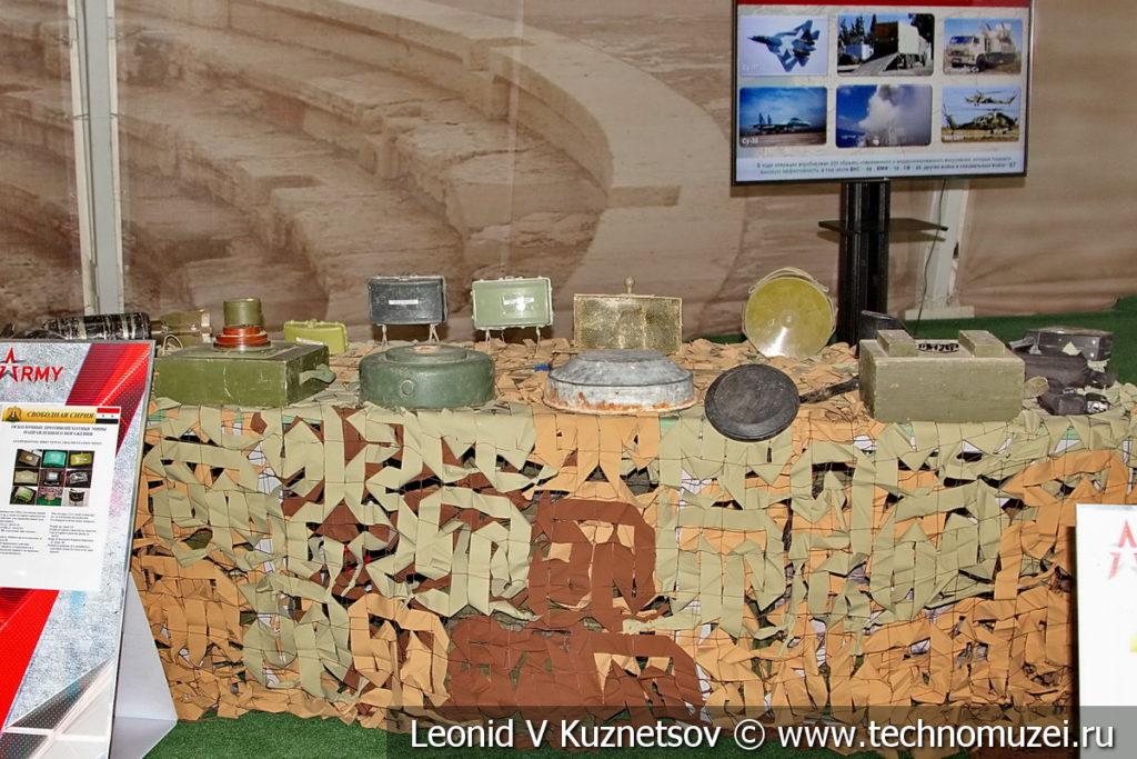 Противопехотные мины и средства их обнаружения на выставке сирийских трофеев в парке Патриот