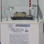 Макет первой в мире промышленной атомной ии в музейном комплексе парка Патриот