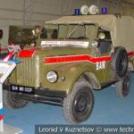 ГАЗ-69 ВАИ в музейном комплексе парка Патриот