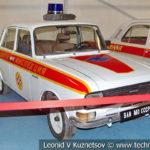 Москвич-2140 ВАИ в музейном комплексе парка Патриот