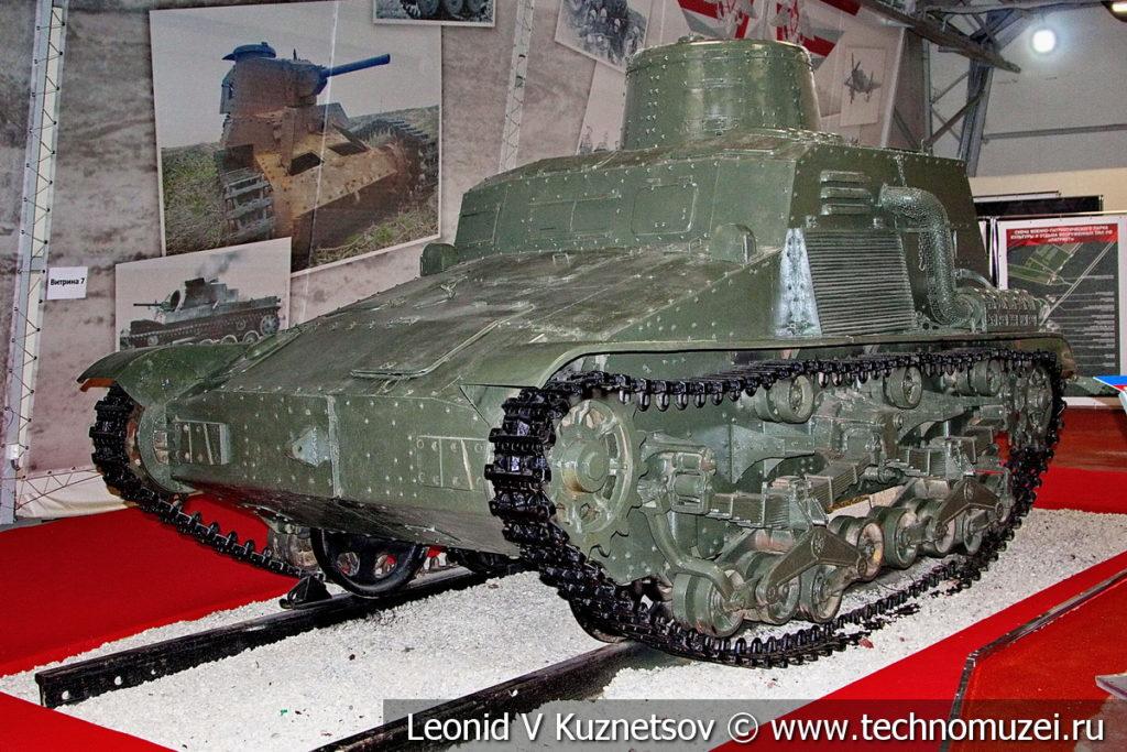 Японский бронетранспортер-дрезина Тип 95 Со-Ки в музейном комплексе парка Патриот
