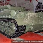 152-мм самоходная артиллерийская установка СУ-152 в музейном комплексе парка Патриот