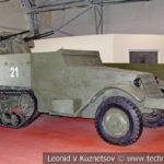 Американская самоходная 12,7-мм зенитная установка M-17 в музейном комплексе парка Патриот