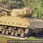 Танк M-4F4 Sherman в Ленино-Снегиревском военно-историческом музее
