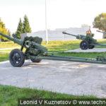 Пушка Д-44 в Ленино-Снегиревском военно-историческом музее