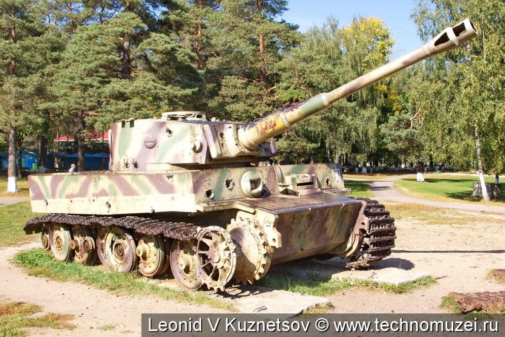Танк T-VI (H-1) Tiger в Ленино-Снегиревском военно-историческом музее