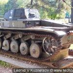 Танк T-IIS в Ленино-Снегиревском военно-историческом музее