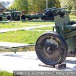 Полковая пушка 52-П-353 образца 1927 года в Ленино-Снегиревском военно-историческом музее