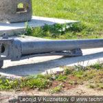 Ствол 100-мм немецкой полевой гаубицы образца 1910 года в Ленино-Снегиревском военно-историческом музее