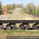 Танк M-4A2 Sherman в Ленино-Снегиревском военно-историческом музее